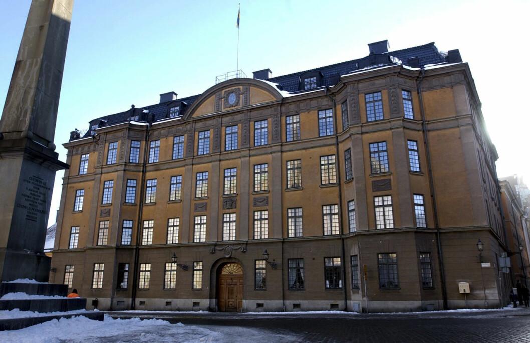 Hovets hus vid Slottsbacken i Stockholm